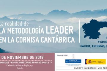 Primer Encuentro entre redes de desarrollo rural y GDR de Galicia, Asturias, Cantabria y País Vasco