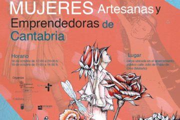 Maliaño acoge la VIII Feria de las Mujeres Artesanas y Emprendedoras de Cantabria. Colaboramos ofreciendo talleres infantiles de naturaleza con Naturea Cantabria